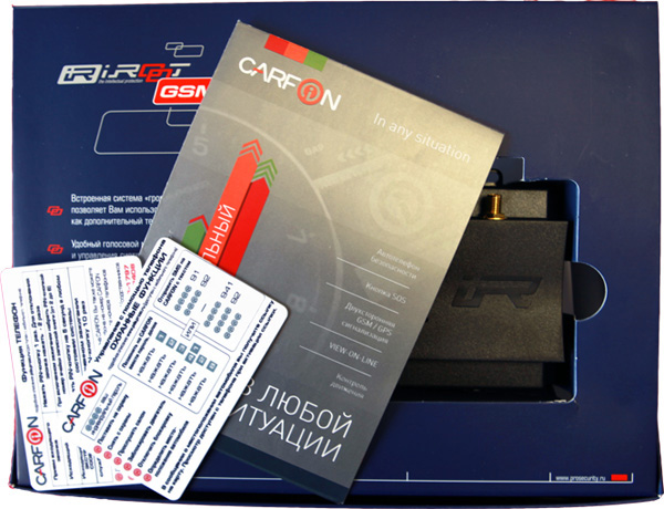 big_carfon-instructions-cards